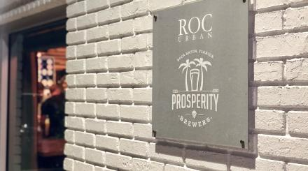 Entrance to Prosperity Brewery