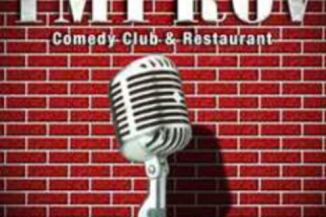 Improv Comedy Club - Improv Comedy Club